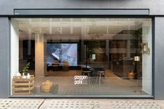Roché are one of the UK's leading partners of Markilux, Weinor and Erhardt. They offer a wide range of awnings, including patio awnings and glass extensions. Patio Awnings, Glass Extension, Glass Room, Retractable Awning, Conservatory, Home Accents, Canopy, Wall Mount, Blinds