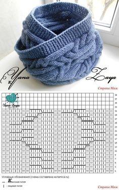 Снуд Переплетения Crochet Motif, Knit Crochet, Crochet Hats, Free Knitting, Knitting Patterns, Crochet Patterns, Knitting Accessories, Yarn Crafts, Knitting Projects