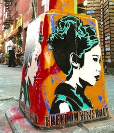 by JPO in NYC, 8/15 (LP)