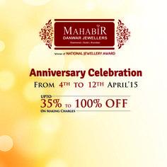 Anniversary Celebration at #MahabirDanwarJewellers