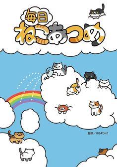 Neko Atsume Kitty Collector Everyday Nekoatsume with seal cat Japan Kawaii F/S