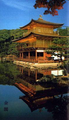 The Golden Temple - Japan.