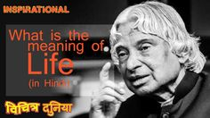 (in Hindi) What is the meaning of Life - an inspirational video