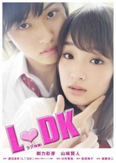 LODK- Filme japones com Kento Yamazaki e Ayame Gouriki. Uma gracinha de filme, um romance leve, gostoso de assistir.
