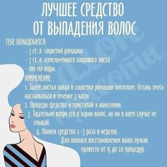 (31) Одноклассники Ab Workout At Home, At Home Workouts, Beauty Secrets, Beauty Hacks, Belly Pooch Workout, Beauty Care, Hair Beauty, Exercise To Reduce Thighs, Lose Thigh Fat