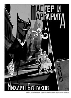 Illustration for a URSS Special JOT DOWN Magazine. A unlikely cover for Mijaíl Bulgakov´s book MASTER AND MARGARITA. Bulgakov Master And Margarita, The Master And Margarita, Russian Literature, Magazine Art, Popular Culture, Illustrators, Reading, Cover, Artist