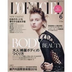 L'OFFICIEL JAPAN June 2016 Women's Fashion Magazine