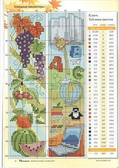 Закладки — Яндекс.Диск Cross Stitch Bookmarks, Cross Stitch Books, Cross Stitch Love, Cross Stitch Cards, Cross Stitch Kits, Cross Stitch Designs, Cross Stitching, Cross Stitch Embroidery, Cross Stitch Patterns
