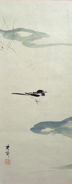 Ikegami Shuho(shuuho)2