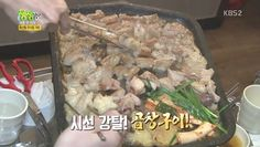 맛있는 정보 > TV 속 정보 > TV 페이지 관리 > KBS Home > KBS