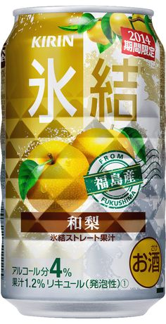 KIRIN - 氷結 和梨