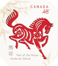 Canada Post - 2002 -  Year of the horse :With the arrival of the new moon on February 12, 2002, a new year will commence for millions of people in Asia and around the world.