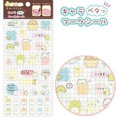 Japan World: San-x Sumikko Gurashi Planner Stickers