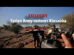 EXCLUSIVE - Syrian Army restores Kinsabba