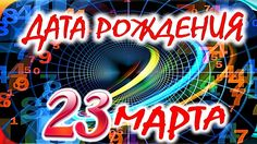 The real horoscopes for all zodiac signs. Selection of horoscopes on our channel traditionally includes horoscope for Zodiac signs, love horoscope for Zodiac. Zodiac Signs, Neon Signs, Youtube, Horoscopes, Recipies, Star Constellations, Youtubers, Horoscope