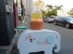 Cupcake Cafe! Ulsan, South Korea TravelingNatural | http://travelingnatural.com