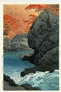 Kawase Hasui  Autumn in Shinobara - Under the Tengu Rock, 1950