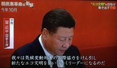 17.12/24.「激変する世界ビジネス」その-17.