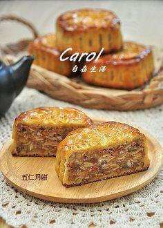 Carol 自在生活 : 廣式五仁月餅。nuts moon cake ( 附實作影片 )