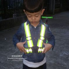 2016 Children To Use Visibility Working Warning Waistcoat Outdoor For Running Cycling Vest Harness Reflective Belt Safety Jacket