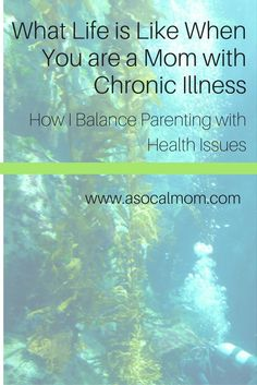 How I Balance Parenting with an Autoimmune Disease I have a husband, two young children (ages 7 and 3), a job, volunteer activities and an autoimmune condition (Ankylosing Spondylitis) and secondary fibromyalgia. While I prefer not to let me autoimmune disease get in the way of my life, unfortunately, they do sometimes (OK, more ...