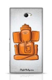 Lord Ganesha Sony Xperia M2 Phone Case