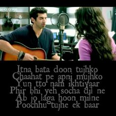 Chahun Main ya na Love Song Quotes, Secret Love Quotes, Love Quotes In Hindi, Song Lyric Quotes, Best Love Quotes, Romantic Love Quotes, Music Lyrics, Love Songs, Movie Quotes
