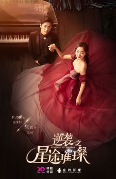 Watch Stairway to Stardom 2017 English Subtitle is a Chinese Drama Su Cheng is a college senior who is a diehard fan of Yen Chu Fei In order to get close to her idol she starts...