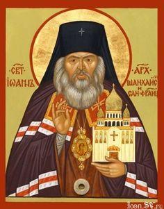 * Saint John of Shanghai and San Francisco * icon 2004 Art Icon, Roman Catholic, Shanghai, Christianity, North America, Saints, San Francisco, Saint John, Priest