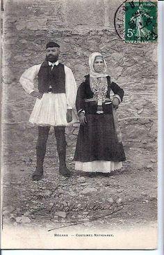 1900 Megara Greek History, Art History, Greek Traditional Dress, Greek Costumes, The Uncanny, Consumerism, Folk Costume, Folklore, Old Photos