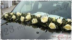 ΣΤΟΛΙΣΜΟΣ ΓΑΜΟΥ ΜΕ ΕΛΙΑ VINTAGE - ΑΓ. ΝΙΚΟΛΑΟΣ ΘΕΡΜΗΣ- ΚΩΔ:EL-1357 Floral Wreath, Wreaths, Vintage, Home Decor, Floral Crown, Decoration Home, Door Wreaths, Room Decor, Deco Mesh Wreaths
