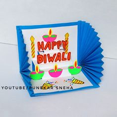 Diwali Card Making Competition easy | Diwali Card drawing Easy | Diwali Card Ideas | By Punekar Sneh Diya Decoration Ideas, Diwali Decorations, Diwali Diya, Diwali Craft, Card Making Competition, Diwali Card Making, Card Drawing, Easy Drawings, Card Ideas