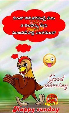 Sunday Wishes, Sunday Greetings, Good Morning Happy Sunday, Morning Morning, Diy Happy Mother's Day, Happy Mothers Day, Sunday Quotes, Good Morning Quotes, Memory Verses For Kids