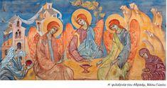 Προσωπική συνάντηση με τον Τριαδικό Θεό - συνέπειες στη ζωή μας. Painting, Painting Art, Paintings, Painted Canvas, Drawings