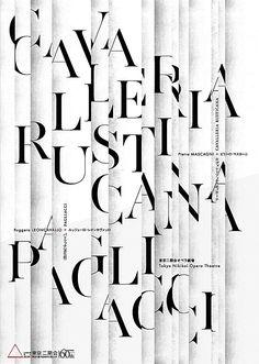 Cavalleria Rusticana and Pagliacci brochure cover