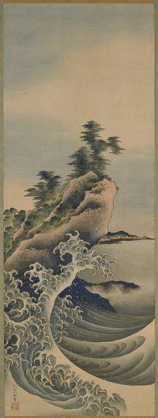Katsushika Hokusai: 'Breaking Waves', 1847 [gift of Charles Lang Freer / Freer Gallery of Art and Arthur M. Japanese Artwork, Japanese Painting, Japanese Prints, No Wave, Art Chinois, Japanese Waves, Japanese Style, Art Asiatique, Freer Gallery