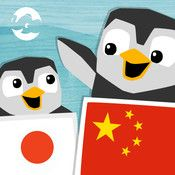 App name: LinguPingu - 日本語  中国語 / 汉语  日语 - children learn languages. Price: $1.99. Category: . Updated:  Sep 21, 2011. Current Version:  1.3.1. Size: 21.20 MB. Language: . Seller: . Requirements: Compatible with iPhone, iPod touch, and iPad. Requires iOS 3.0 or later. Description: LinguPingu - Japanese ChineseL  anguage-learning app for presc  hoolers This intuitive and col  orful app for preschoolers is   easy to understand through the    .
