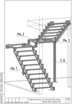 Discover recipes, home ideas, style inspiration and other ideas to try. Staircase Outdoor, Staircase Railings, Stairways, Home Stairs Design, Interior Stairs, External Staircase, Tree House Plans, House Cladding, Steel Structure Buildings