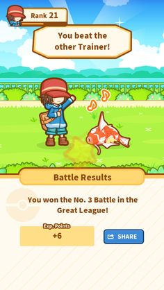 Take that! My precious Tarp jumped 40.13 m and won! #Magikarp http://koiking.jp/r/