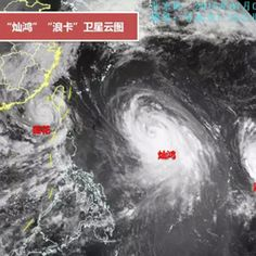 Shanghai to feel the wrath this weekend as twin typhoons wallop China