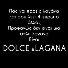 Funny Greek Quotes, Funny Picture Quotes, Funny Quotes, Funny Memes, Greeks, Logs, Laugh Out Loud, Deco, Sayings