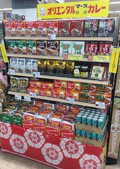 【取り扱い店舗様のご案内】※愛知県岡崎市 現在、岡崎市の食品スーパー「スピカ」様にてオリエンタルコーナーを展開して頂いております。スピカ様は岡崎城近くのショッピングセンター岡崎シビコ内にあるお店です。この度数多くの商品をお取り扱い頂いております。是非一度お立ち寄り下さいませ!! 《取扱商品》 ・即席カレー ・即席ハヤシドビー ・マースカレー230g、130g(粉末タイプルウ) ・マースカレーゴールド(粉末タイプルウ) ・米粉カレールウ ・香り薫るカレールウ ・生乃カレー ・マースカレーレトルト版、辛口、ハヤシ ・肉味噌カレー ・なにわの牛すじ黒カレー ・愛知の恵牛すじどてカレー ・名古屋どてめし ・名古屋カレーうどん三河赤鶏(レトルトタイプ) ・マースチャツネ ・グァバ ※売り切れの際はご容赦下さい。 オリエンタル製品一覧 http://www.oriental-curry.co.jp/products/index.html ◆スピカ(岡崎シビコ地下1階)◆ 〈住所〉〒444-0059愛知県岡崎市康生通西2-20-2 〈営業時間〉10:00~19:30