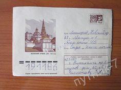 ХМК. КАЗАНСКИЙ КРЕМЛЬ. Худ. КАЛАШНИКОВ. 1976г. - 5032