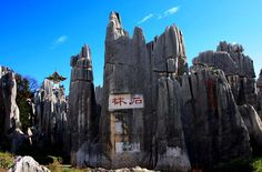 Stone Forest in Kunming Yunnan, China