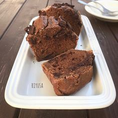 Sweets Recipes, Cooking Recipes, Desserts, Banana Bread, Food And Drink, Menu, Baking, Cake, Sweets