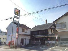武蔵鶴酒造 造り酒屋