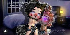 Anime Oc, Anime Demon, Roblox Funny, Abs Boys, Dark Anime Guys, Losing Faith, Cute Cartoon Animals, Anime Girl Drawings, Anime Life