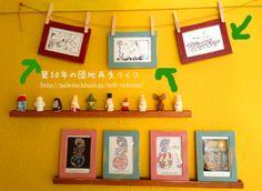 玄関の模様替え! http://palette.blush.jp/self-reform/2013/12/post-110.html