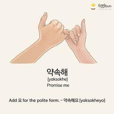 Papular Phrases in Korean Drama - part.1 . . . . . . #koreangrammar Cute Korean Words, Korean Phrases, Korean Quotes, Korean Words Learning, Korean Language Learning, Okay In Korean, Korean English, English English, English Grammar