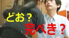 aiko、聲の形主題歌(恋をしたのは)MVを見て子供は1発で歌いきることはできるのか?